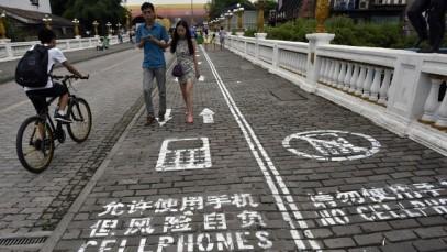 no cellphones - cellphones.jpg